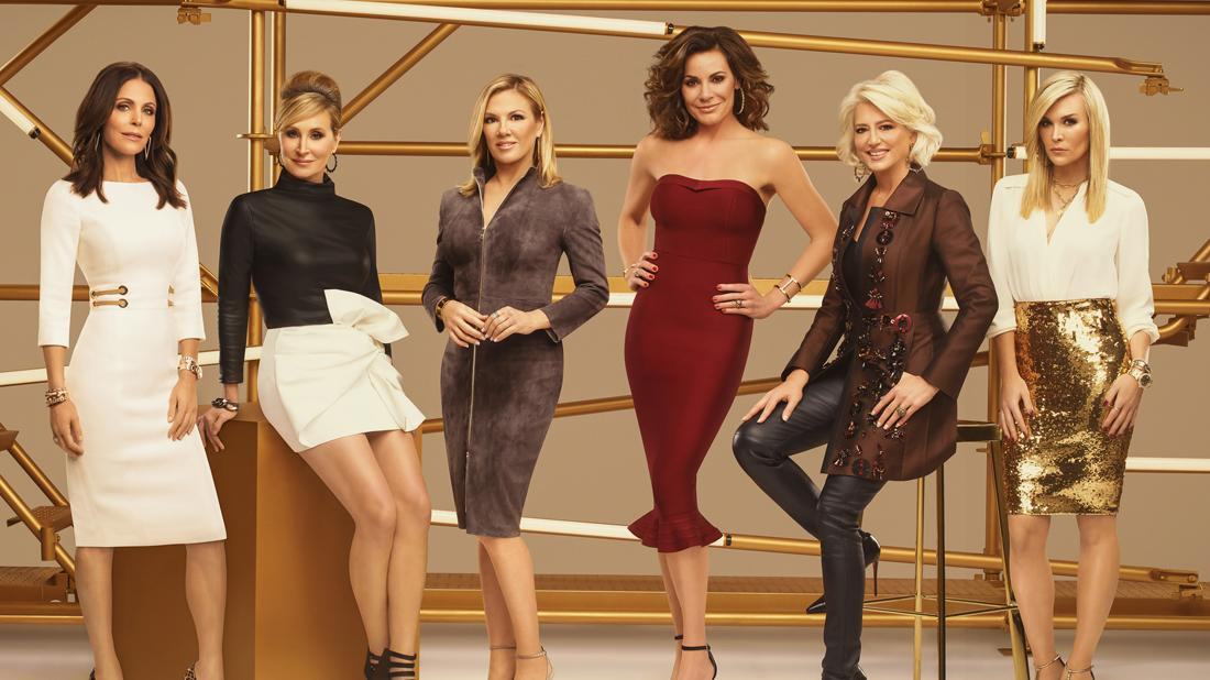 RHONY Season 11 Cast