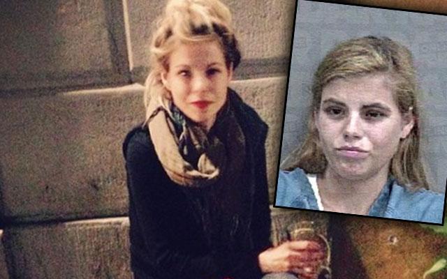Ashley Olsen Drunk Driving Arrest