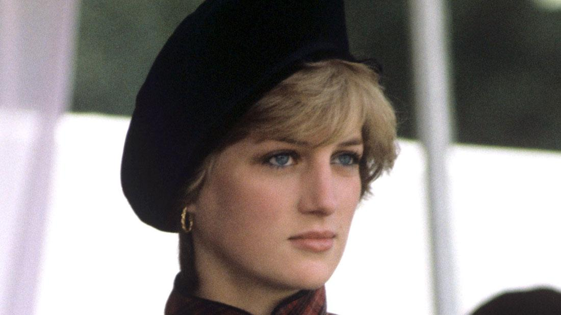 Princess Diana's Inexperienced Security Team Led to Death