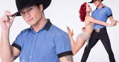 //bonner bolton dancing with the stars bull rider pp