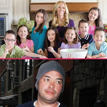 //kate gosselin kids nowsqu
