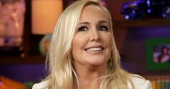 'RHOC' Star Shannon Beador To Change Last Name After Divorce