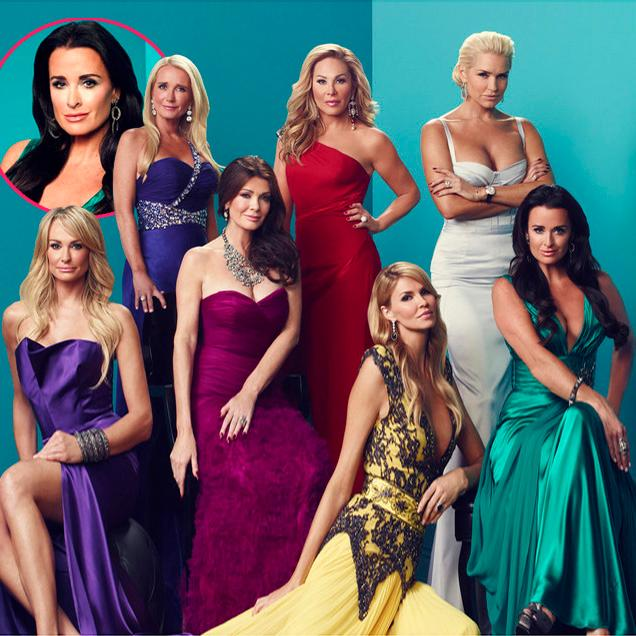 //cast of the real housewives of beverly hills