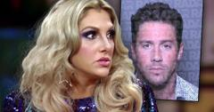 Gina Kirschenheiter Looking Scared Wearing Sparkley Dress Inset Mugshot Of Husband Matt