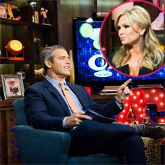 //andy cohen tamra barney sq