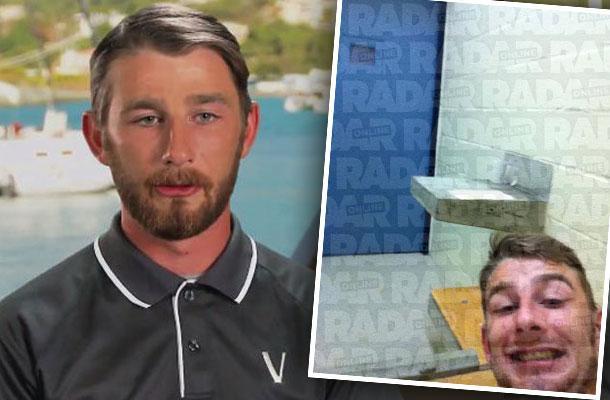 //kyle dixon arrested robbing bar below deck  pp