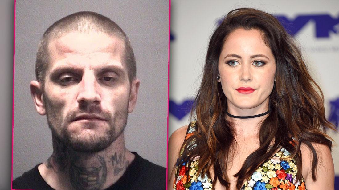 Jenelle Evans Ex Husband Arrested Twice For Drug Possession