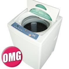 //man stuck washing machine