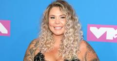 Pregnant Kailyn Lowry Reveals Sex Of Fourth Baby
