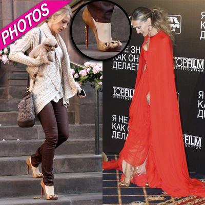 //blake lively sarah jessica parker louboutin lion heels